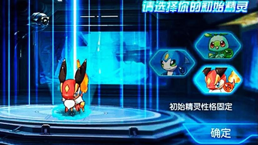 Fotos Clon De Pokemon Go Es El Juego Mas Popular En China Rpp