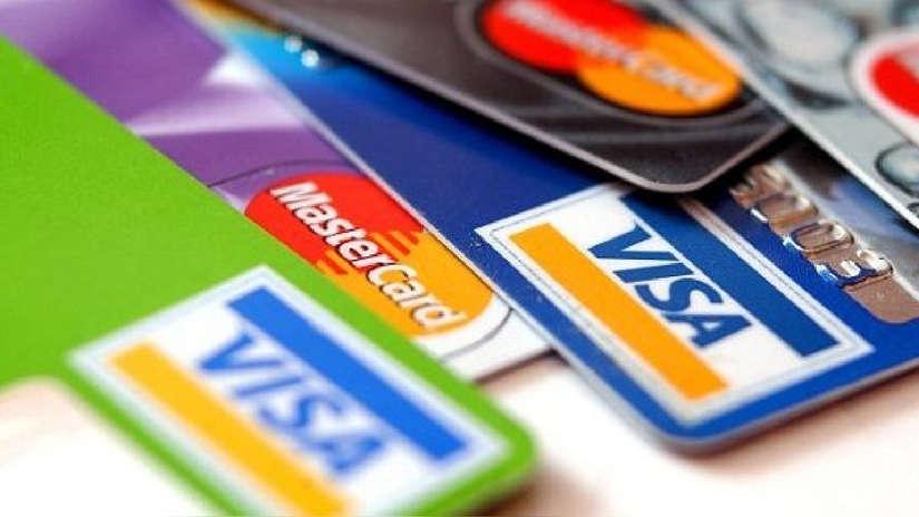 Mundial 2018 y Fiestas Patrias: Seis consejos para cancelar tus deudas