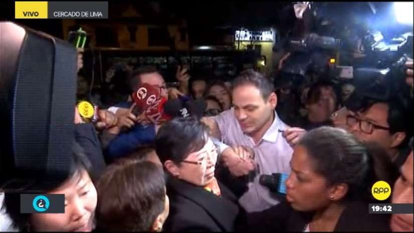 Susana Higuchi llegó a la Prefectura de Lima para visitar a Keiko Fujimori