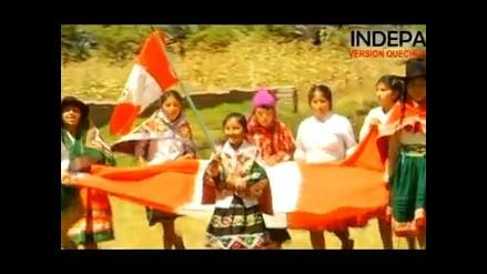 Escuche el Himno Nacional en quechua, aimara, asháninka y awajun