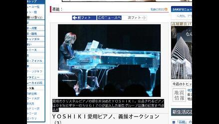 Yoshiki y estrellas de Hollywood apoyan a víctimas de terremoto