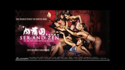 3д секс кино