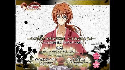 Lanzarán álbum compilatorio con lo mejor de Rurouni Kenshin