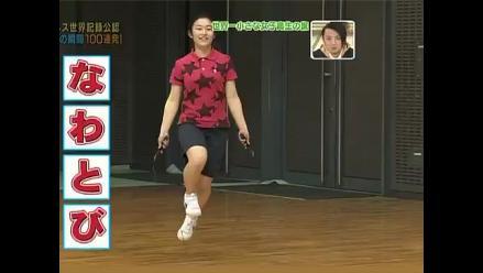 Japonesa entra al libro Guinness por lograr 162 saltos en 30 segundos
