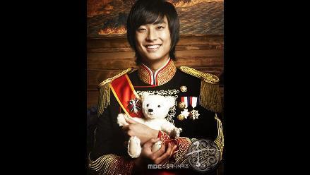 Joo Ji Hoon de Educando a la Princesa está de regreso