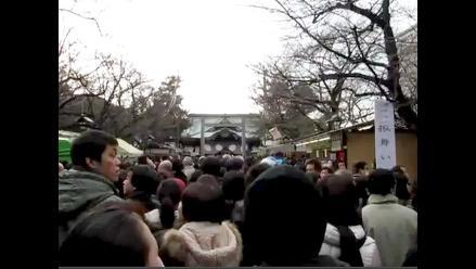 Así fue el primer sismo del año en Japón