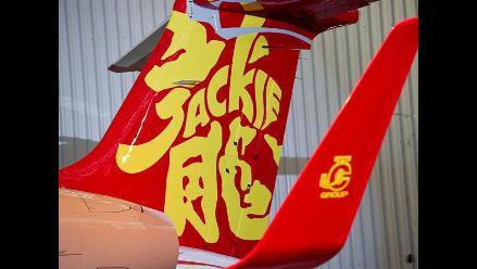 Jackie Chan adquiere un avión ejecutivo de la fabricante brasileña Embraer