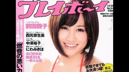 Maeda Atsuko anuncia su graduación de AKB48