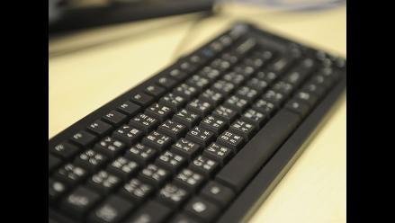 Perú ocupa puesto 106 de 142 en ranking mundial de Tecnologías de la Información