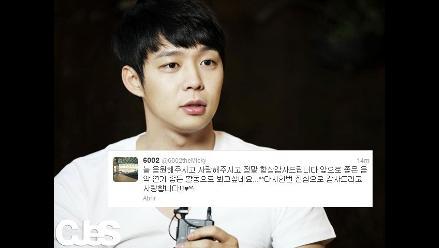 Yoochun de JYJ elimina su cuenta de Twitter