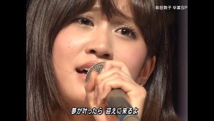 Despedida de Maeda Atsuko en Music Station como integrante de AKB48