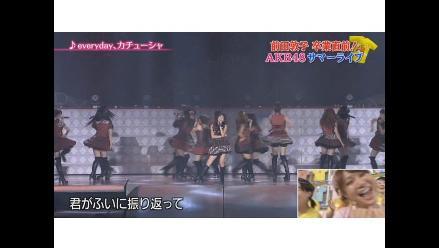 Maeda Atsuko se despide de AKB48 en impresionante show en Tokyo Dome