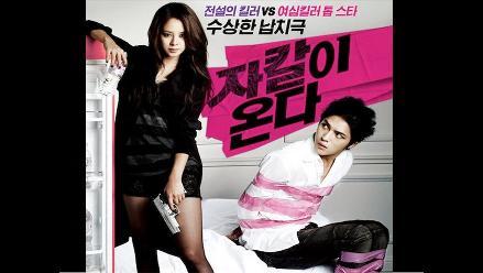 Kim Jaejoong: ´No tenía miedo en hacer las escenas humillantes´