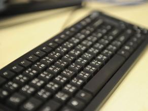 Gobierno Regional de Cajamarca donó un teclado valorizado en un sol