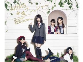 AKB48 anuncia nuevo single So long!