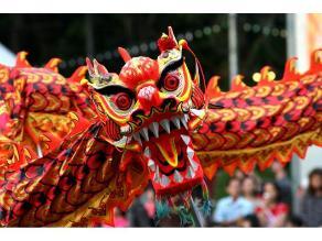 Año Nuevo Chino 2013: