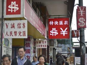 China profundizará reformas de tasas de interés y el yuan
