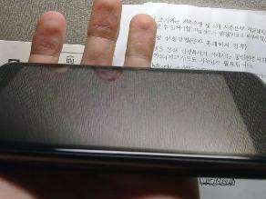 Tres trucos para eliminar rasguños en la pantalla su smartphone