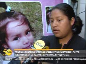 Continúa búsqueda de menor desaparecida en Hospital Loayza