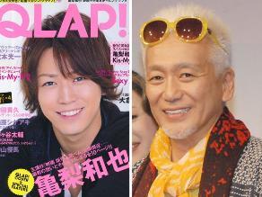 Kamenashi Kazuya y Tamaki Koji crean unidad Hotta-ke BAND