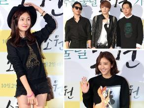 JYJ, Son Dambi y otras estrellas en función de Wish