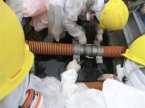 Pavimentar Fukushima podría solucionar fugas tóxicas, según estudio
