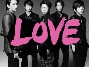 LOVE de Arashi debuta en primer puesto en ranking diario de Oricon