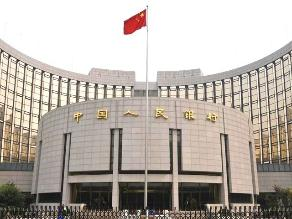 Funcionario chino busca tranquilizar a inversores tras subida de tasas