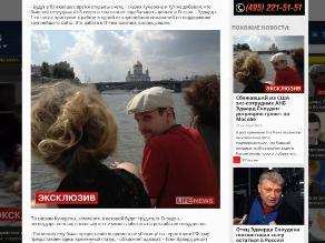Publican foto de Snowden paseando en barco por Moscú