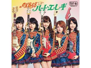 AKB48 supera récord de B'z con el millón de ventas de Heart Ereki