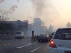 China: Un muerto tras explosiones frente a sede de Partido Comunista