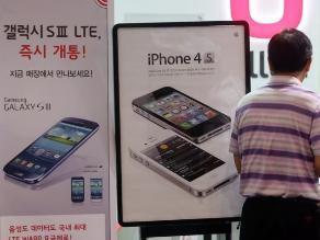 Samsung deberá pagar 290 millones de dólares a Apple en guerra de patentes