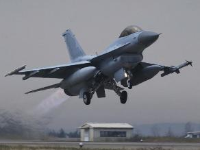 Seúl estudia expandir su zona de defensa aérea como respuesta a China