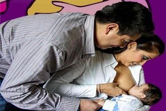 La leche materna es el alimento natural del bebé