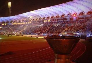 Juegos Bolivarianos 2013 se clausuraron con danzas y festejos en Trujillo