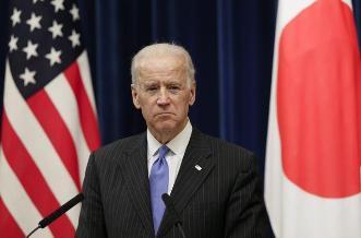Biden llega a Pekín para tratar sobre declaración china de Zona Aérea