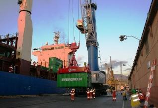Arequipa: hallan droga en el puerto de Matarani