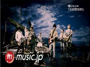 Kanjani8 consigue primer puesto de Oricon con