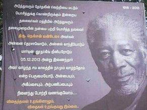 India: Confunden a Mandela con Morgan Freeman en un cartel honorífico