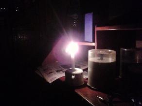 Reportan corte de luz desde la Nochebuena en el Callao
