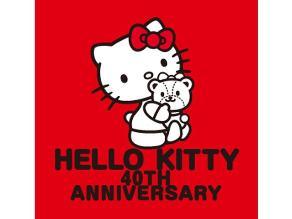 Los 40 años de Hello Kitty en poco más de dos minutos