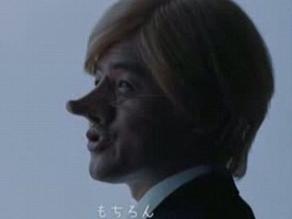 Japón: Anuncio racista ridiculiza físico de los occidentales