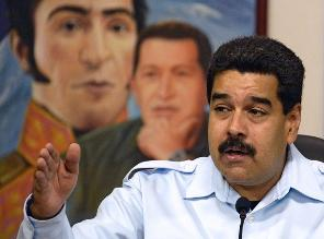 Venezuela: Homenajean a Chávez 22 años después de su intento de golpe