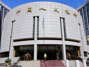 Zona de Libre Comercio China autoriza pagos internacionales en yuanes