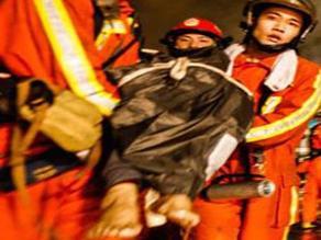 Armados con cuchillos siembran el terror en estación de China