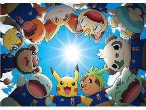 Pikachu y otros Pokémon alentarán a la selección de Japón en Brasil 2014