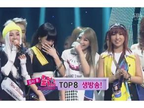 2NE1 obtiene primer lugar con ´Come Back Home´ en Inkigayo