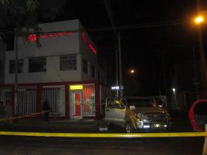 Ica: delincuentes intentan robar cajero de institución financiera