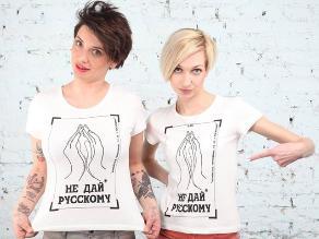 Ucranianas en huelga sexual contra los rusos causan furor en Facebook