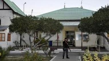 Cajamarca: Policía encuentra celulares y armas blancas en penal de Jaén